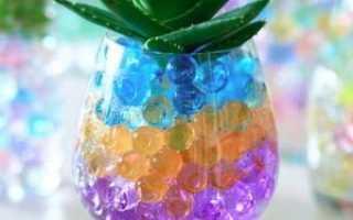 Аквагрунт для цветов как использовать