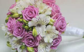 Свадебный букет из альстромерий и роз